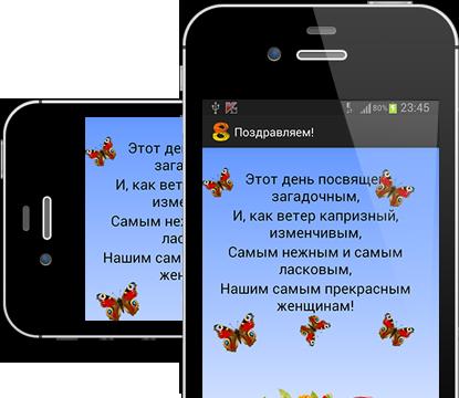 Разработка приложений для Андроид